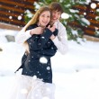 Happy couple in wedding day - Stockfoto