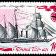 Ussr post stamp shows known old russian steamship-frigate — Stock Photo