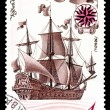 Royalty-Free Stock Photo: Ussr post stamp shows old russian sailing warship an Eagle