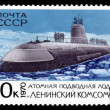 Ussr post stamp shows atomic submarine — Stock Photo