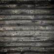 Stock Photo: Wooden planking background.