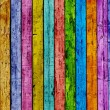 Stock Photo: Colorful fence.