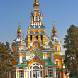 Russicathedral church — Stockfoto #5391406