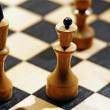 Stock Photo: Chess board