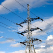 Energy: high voltage tower — Stock Photo