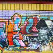 Graffiti — Stock Photo #6447024