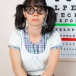 Royalty-Free Stock Photo: Person wearing spectacles in an office at the doctor