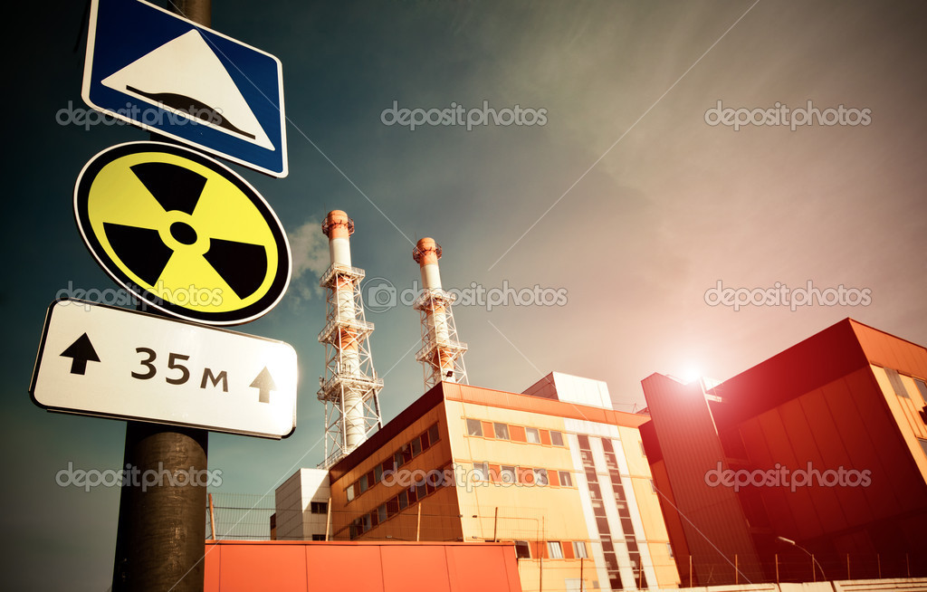 Nuclear Power Plant with Radioactivity Sign  Stock Photo #5538272
