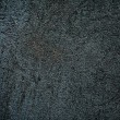 Asphalt texture - Photo
