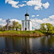 Stock Photo: Church of Intercession upon Nerl River.