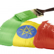 Royalty-Free Stock Photo: Flag of Ethiopia
