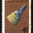 Postage stamp from Poland with american spaceship Gemini - ストック写真
