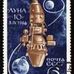 Postage stamp with soviet spaceship Luna-10 — Stock Photo #5412217