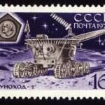 Postage stamp with soviet moon machine Lunokhod-1 — Stock Photo #5412236