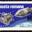 Post stamp with american spaceship Apollo-9 — Stock Photo