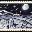 Post stamp with soviet station Luna-17 on Lunar surface - ストック写真