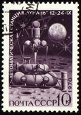Postage stamp with soviet automatic station Luna-16 — Stock Photo