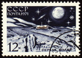 Post stamp with soviet station Luna-17 on Lunar surface — Stock Photo