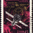 "Post stamp with soviet spaceship ""Cosmos-186"" and ""Cosmos-18 - ストック写真"