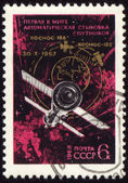 """Post stamp with soviet spaceship """"Cosmos-186"""" and """"Cosmos-18 — Stock Photo"""