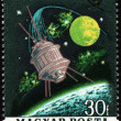 Flight of moon spaceship on post stamp - Stock Photo