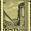 Architect Rossi Street in Leningrad on post stamp — Stock Photo #5475573