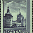 View of Kremlin in ancient russian town Rostov on post stamp — Stock Photo