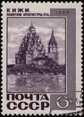 Old wooden church in Kizhi on post stamp — Stock Photo