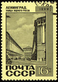 Architect Rossi Street in Leningrad on post stamp — Stock Photo