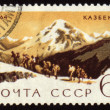 View on mountain Kazbek on post stamp — Stockfoto #5517123