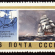 Discovery of Commander Islands on post stamp — Stock Photo #5517378