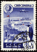 USSR_1959_Antarctida_2x4800_q12 — Stock Photo
