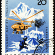 Scientific expedition, Year of the Quiet Sun on post stamp — Stock Photo