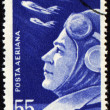 Aviation Day on post stamp — Stok fotoğraf