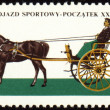 Royalty-Free Stock Photo: Gig - old carriage on post stamp