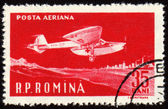 Flying vintage medical amphibian on post stamp — Stock Photo