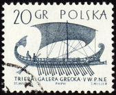 Greek galley Trier on post stamp — Stock Photo