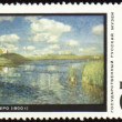 Picture &quot;Lake&quot; by Levitan on post stamp - Stock Photo