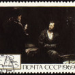 "Picture ""Refusal of Confession"" by Repin on post stamp — Stock Photo"
