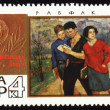 "图库照片: Picture ""Workers' faculty"" by Ioganson on post stamp"