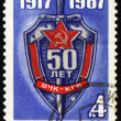 50-years anniversary of KGB on post stamp - Stock Photo
