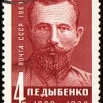 Постер, плакат: Pavel Dybenko on post stamp