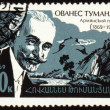 Armenian poet Ovanes Tumanyan on postage stamp - Stock Photo