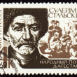 Daghestanian poet Suleiman Stalskiy on postage stamp - Stock Photo