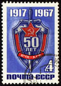 50-years anniversary of KGB on post stamp — Stock Photo