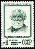 Russian writer Ivan Turgenev on postage stamp — Stock Photo