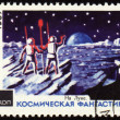 Fantesy picture &quot;On the Moon&quot; on post stamp - Stock Photo