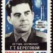 Portrait of soviet cosmonaut Georgy Beregovoy on post stamp — Stock Photo #5655176