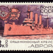 Post stamp with russian cruiser Aurora — Stock Photo #5655424
