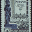 Ancient statue in Yerevan on post stamp — Stock Photo